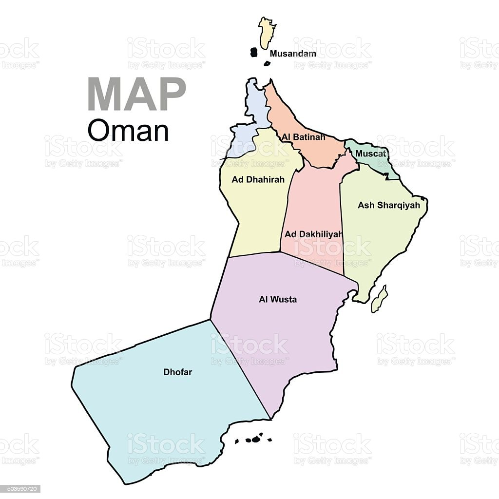 Oman, vector. Map divided by region. Administrative division. vector art illustration
