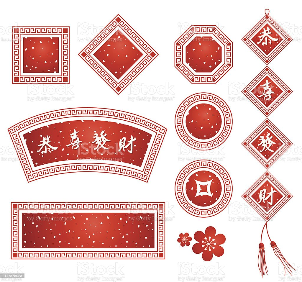 Oriental Banner royalty-free stock vector art