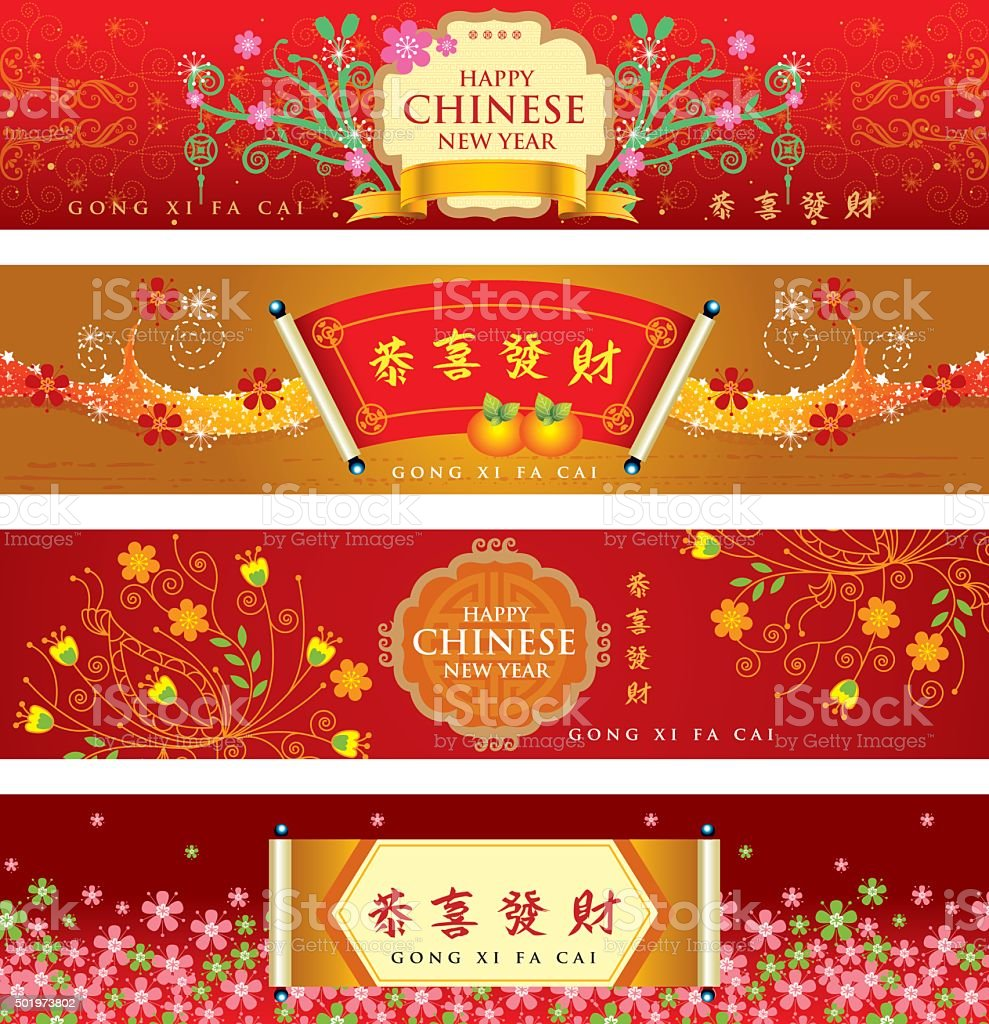 Oriental Decoration Banner vector art illustration