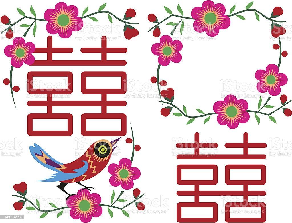 oriental doppia felicità card design illustrazione royalty-free