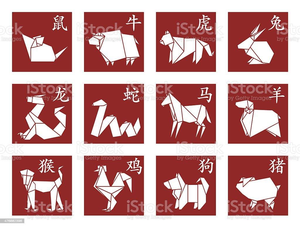 Origami Chinese Zodiac vector art illustration