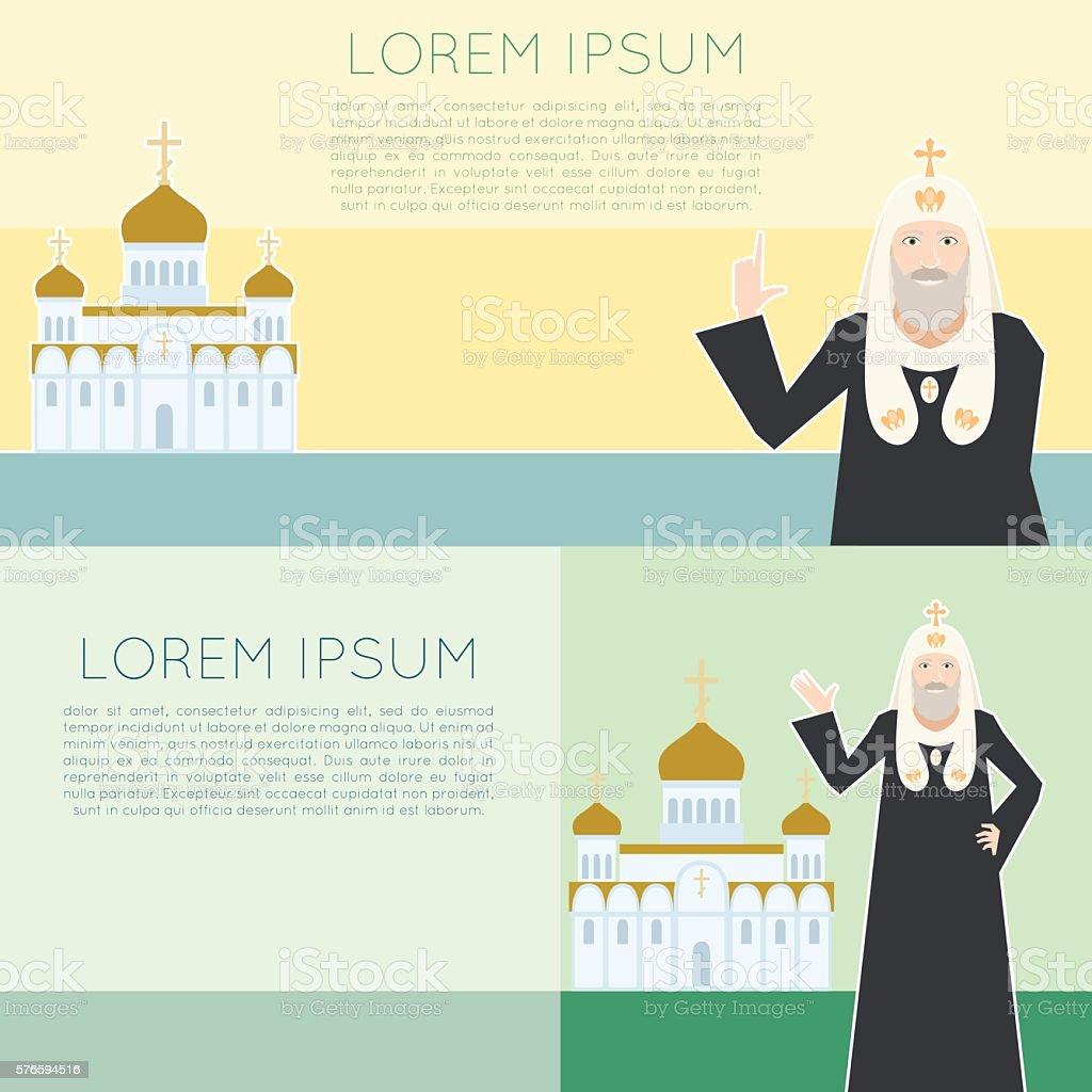 Orthodox Church Banner2 vector art illustration