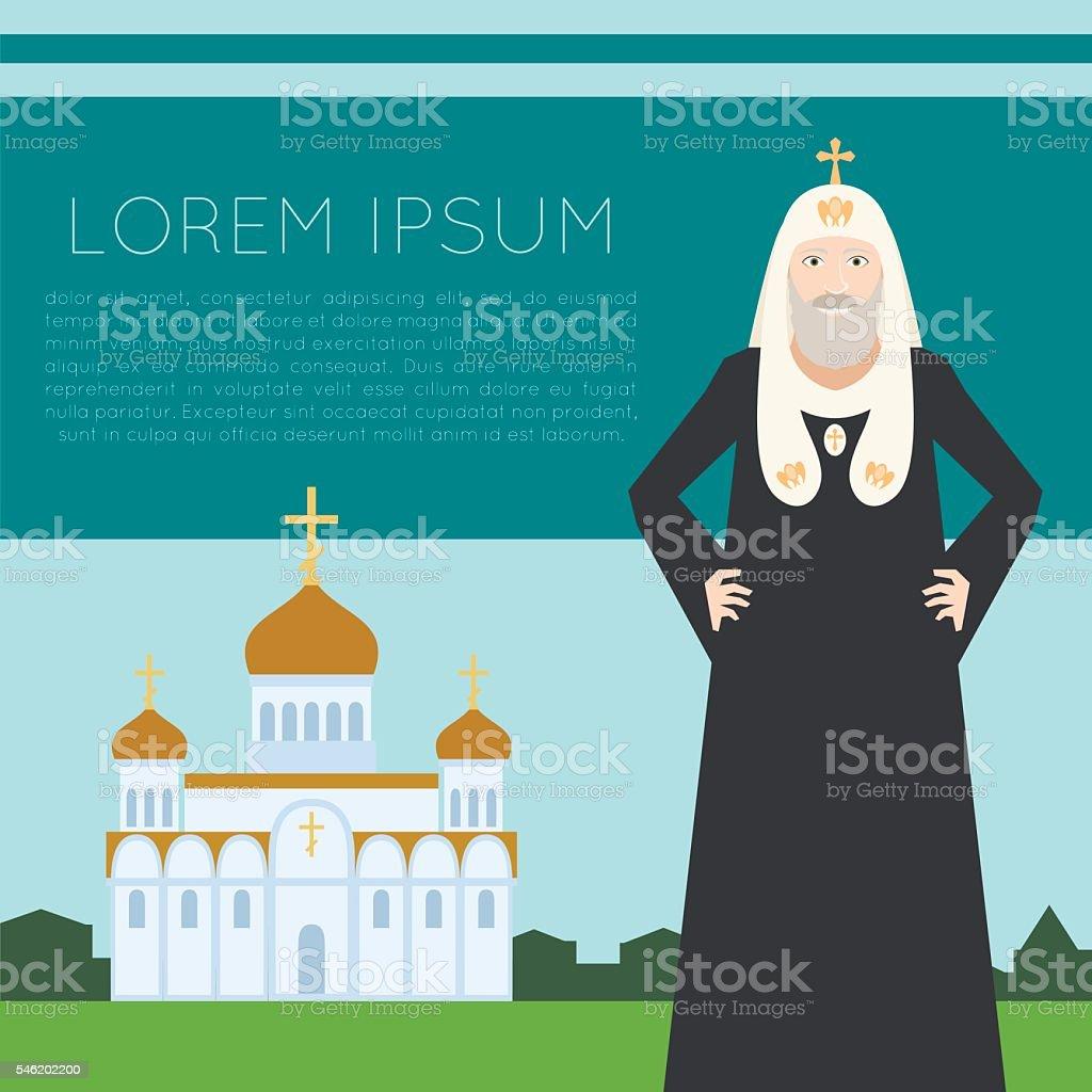 Orthodox Church Banner3 vector art illustration