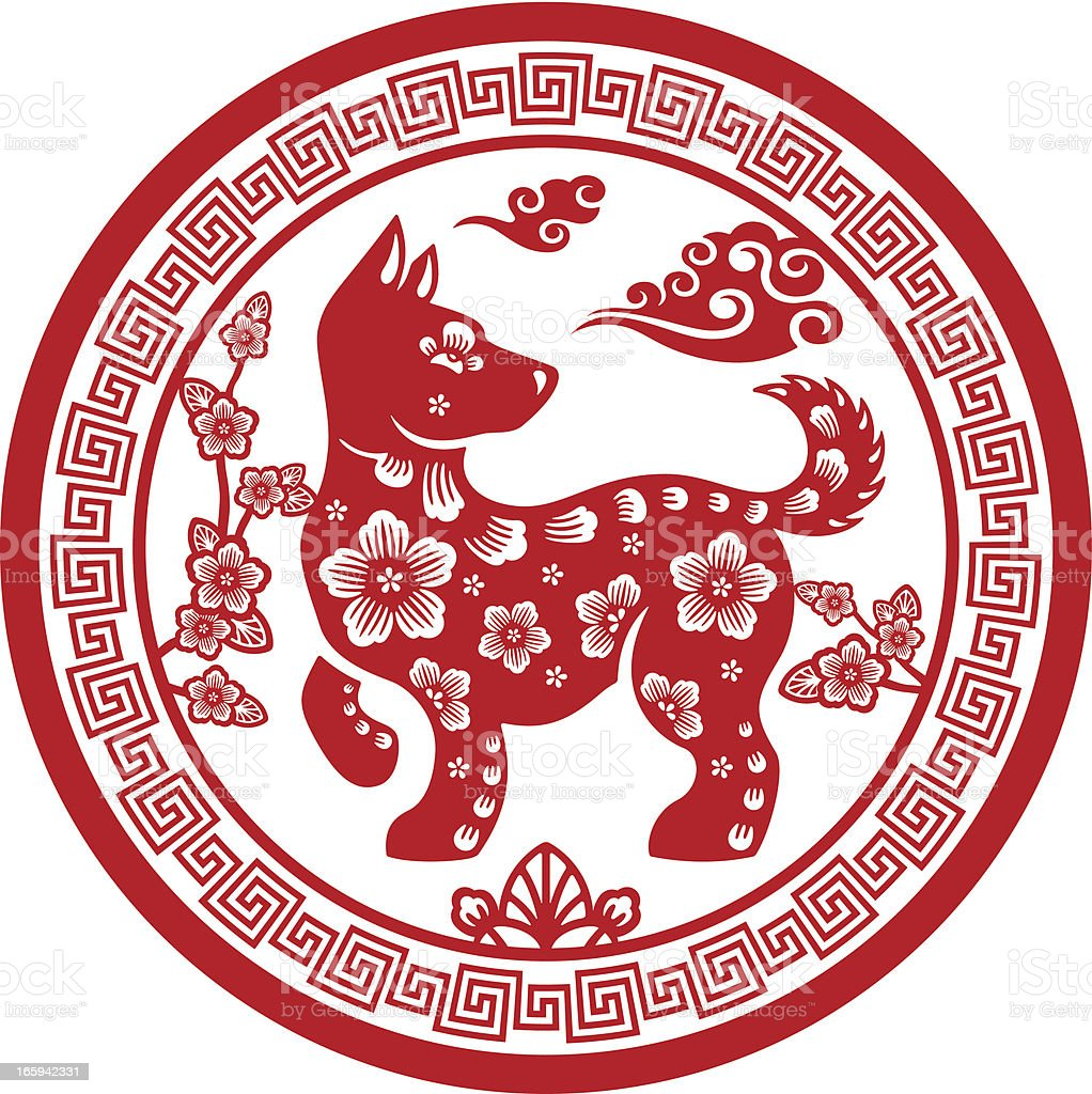 Papercut Chinese Zodiac sign - Dog vector art illustration