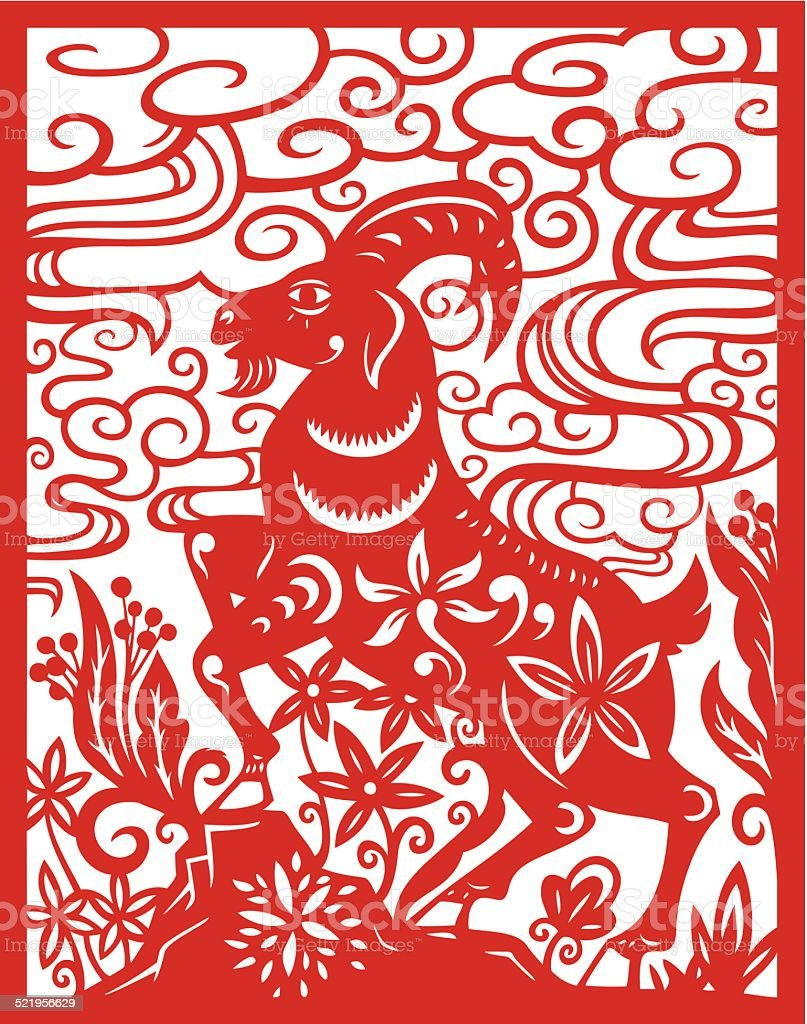 Papercut goat vector art illustration