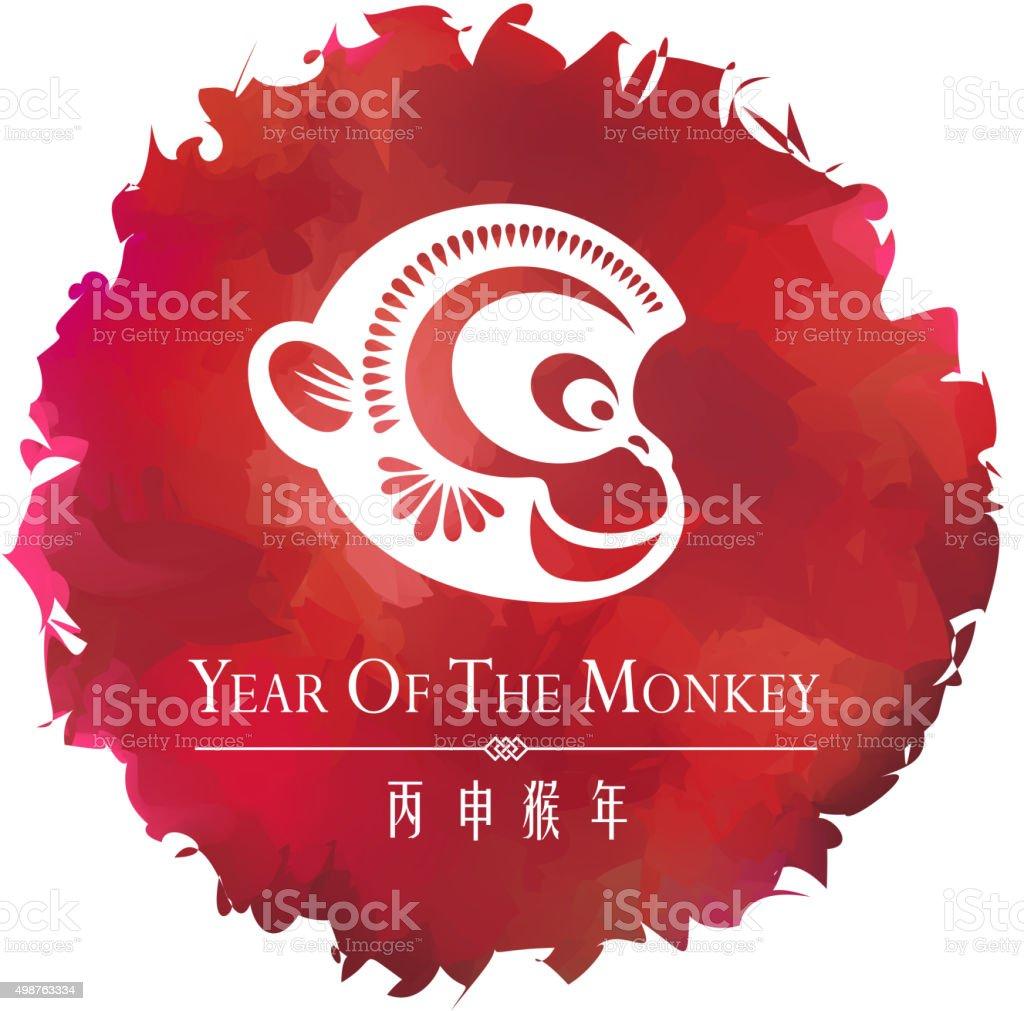 Papercut monkey head art vector art illustration