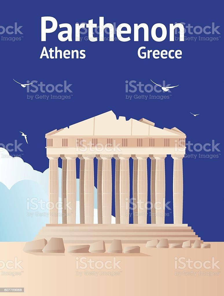 Parthenon vector art illustration