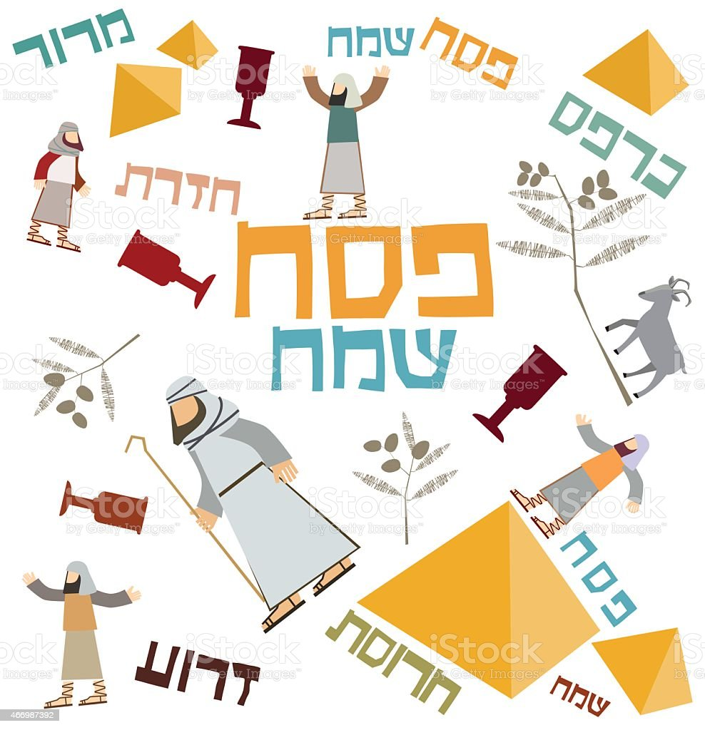Passover and Hebrew Text vector art illustration