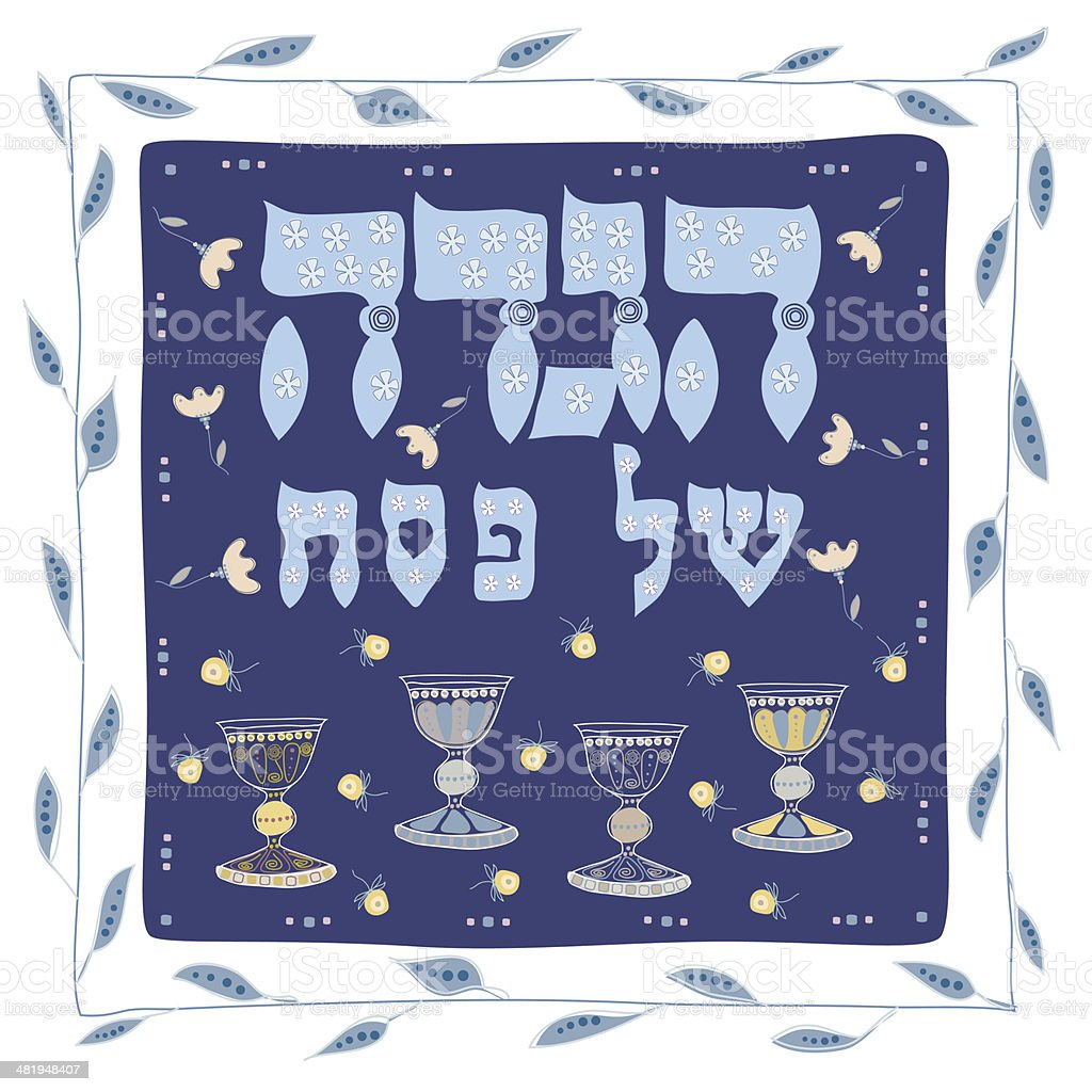 Passover Book With Flowers, Four Cups And Text vector art illustration