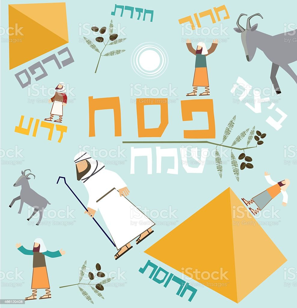 Passover Collage and Hebrew Text vector art illustration