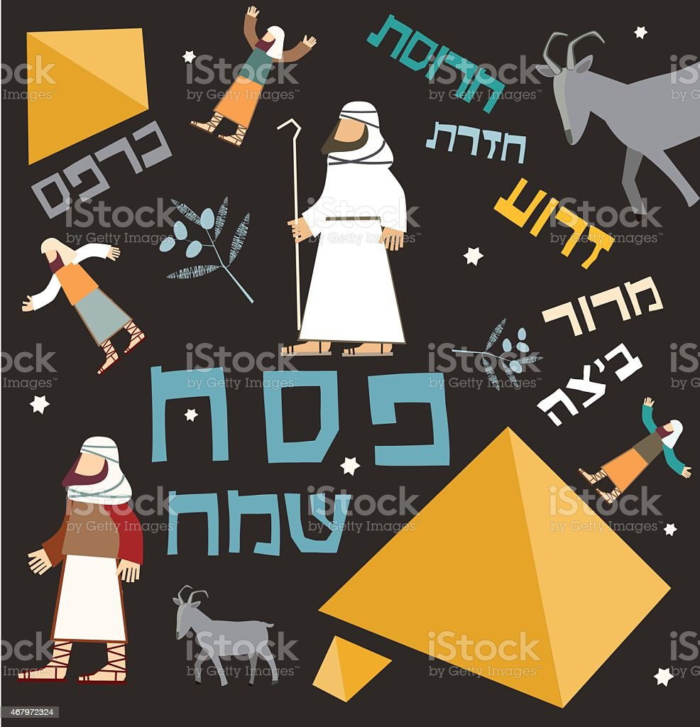 Passover Holiday, Collage and Hebrew Text vector art illustration