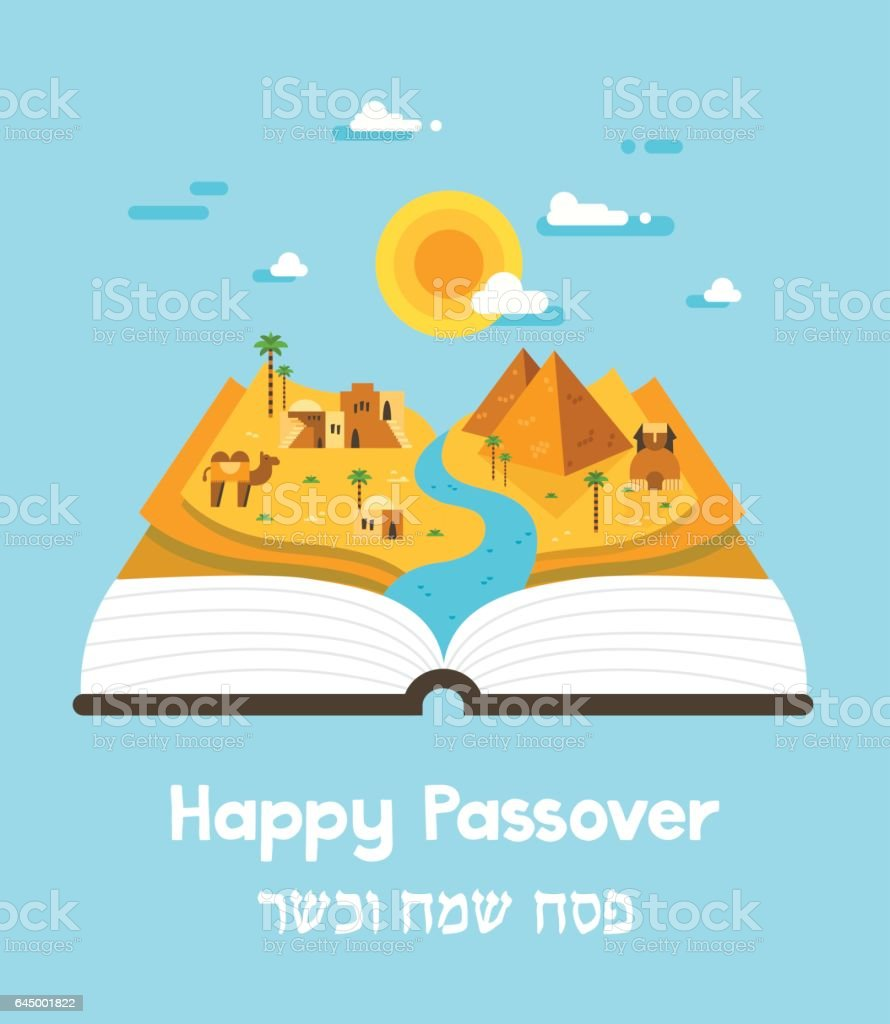 passover story haggadah book with Egypt landscape . abstract design vector illustration vector art illustration