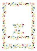 pattern with cornflowers and berries