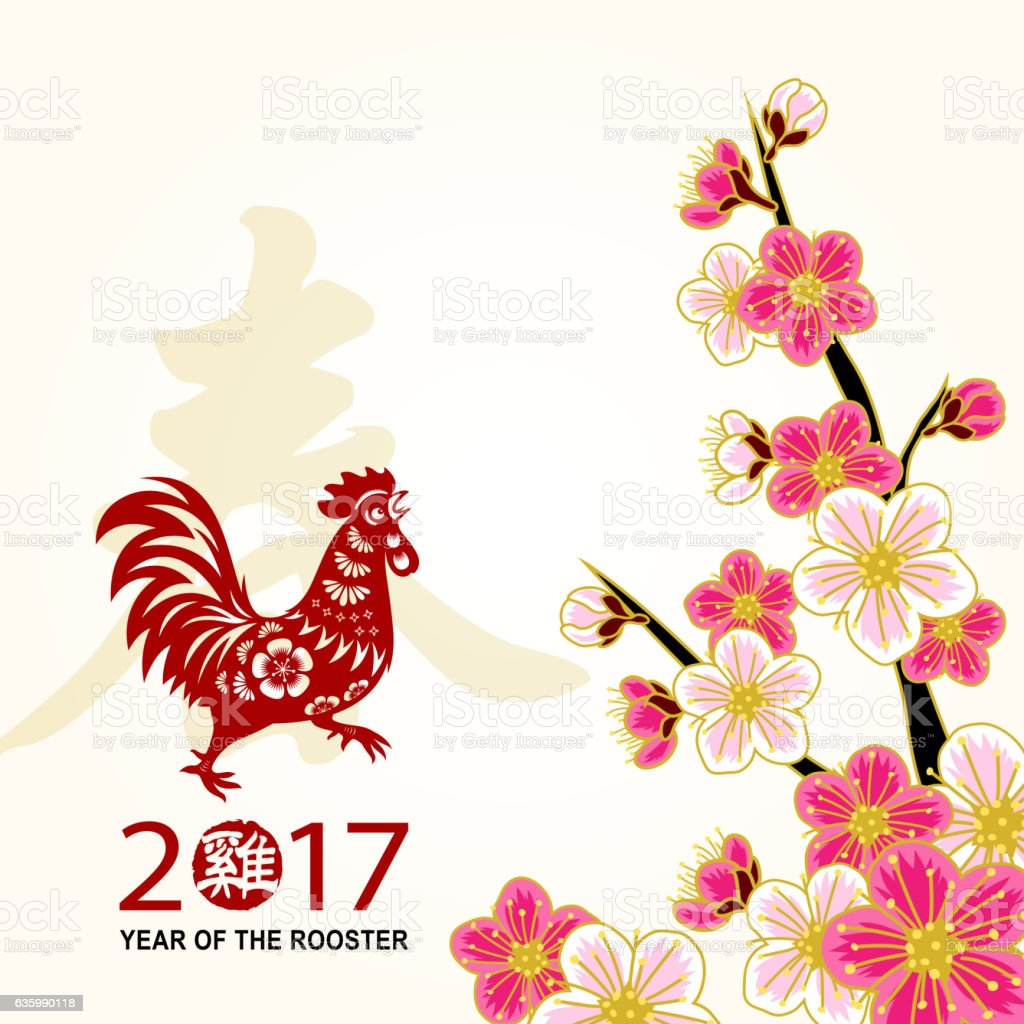 Peach Flowers of Rooster Year vector art illustration