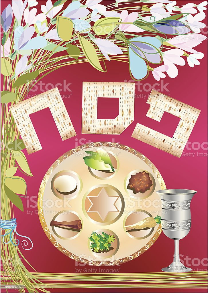 Pesach royalty-free stock vector art