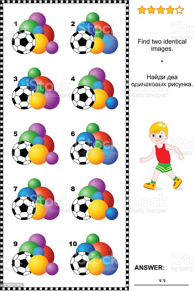 Picture riddle - find two identical images of balls vector art illustration