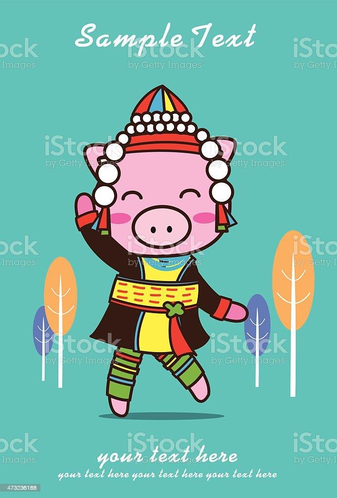 Świnia ładny ubrania karen. Ilustracja wektorowa stockowa ilustracja wektorowa royalty-free