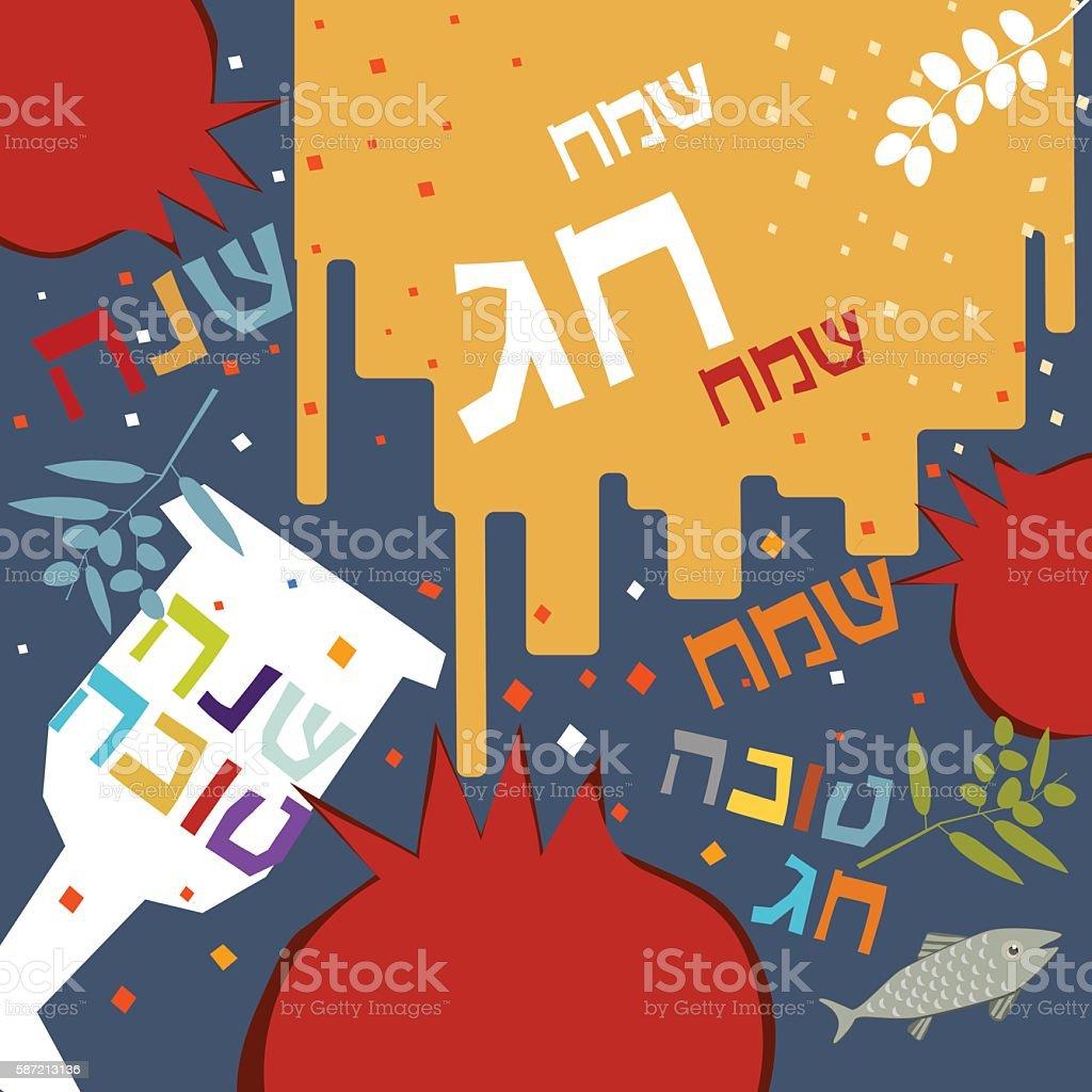 Pomegranate,Honey and Hebrew Text -Happy Holiday! vector art illustration