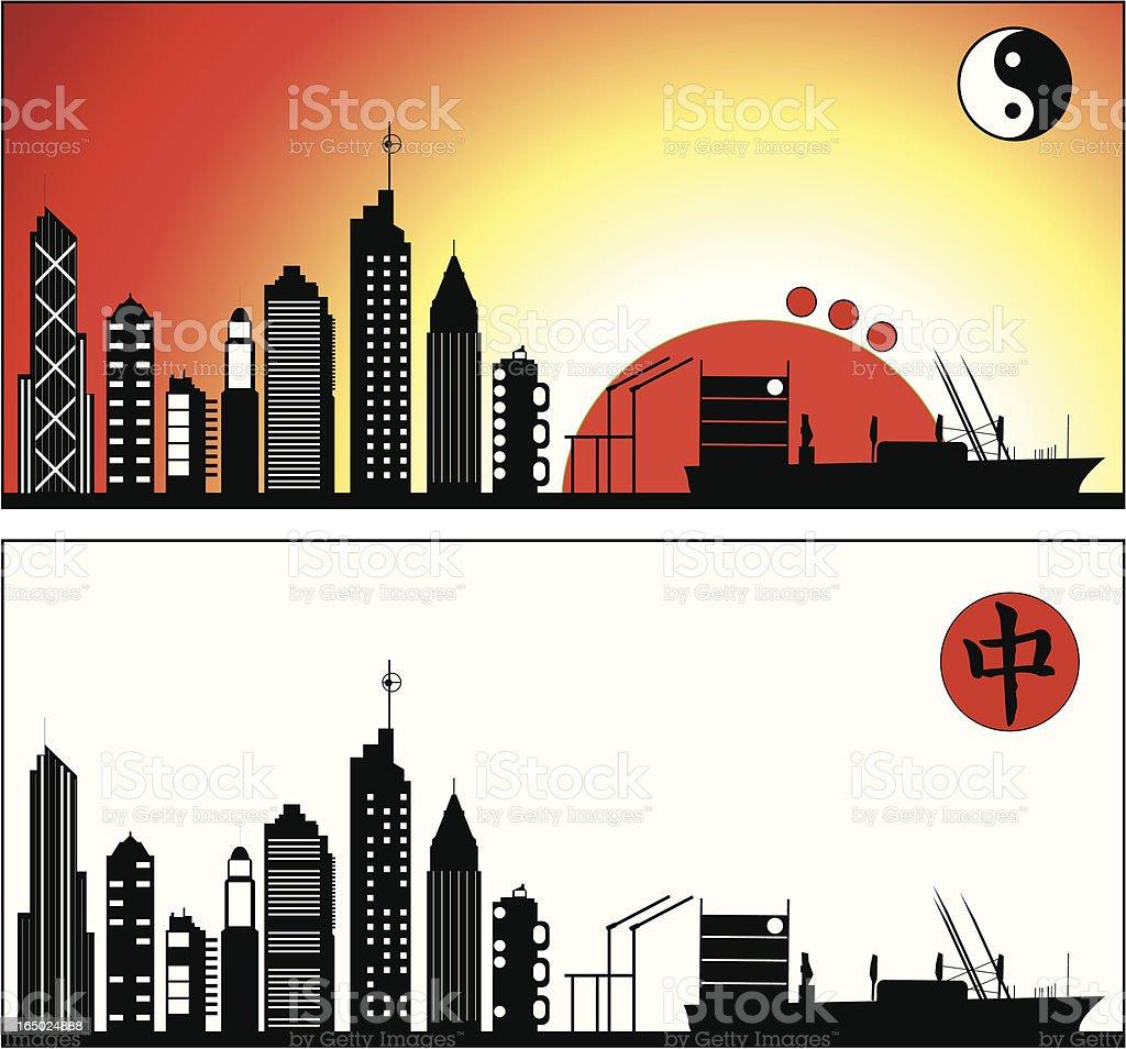 Port City Skyline with Windows ( Vector ) royalty-free stock vector art