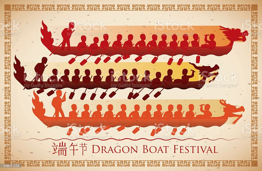 Poster of Traditional Race of Dragon Boat Festival vector art illustration