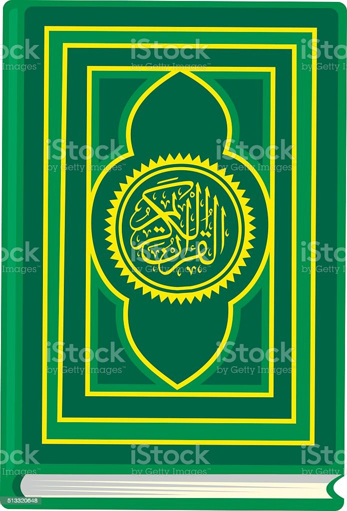 quran vector art illustration
