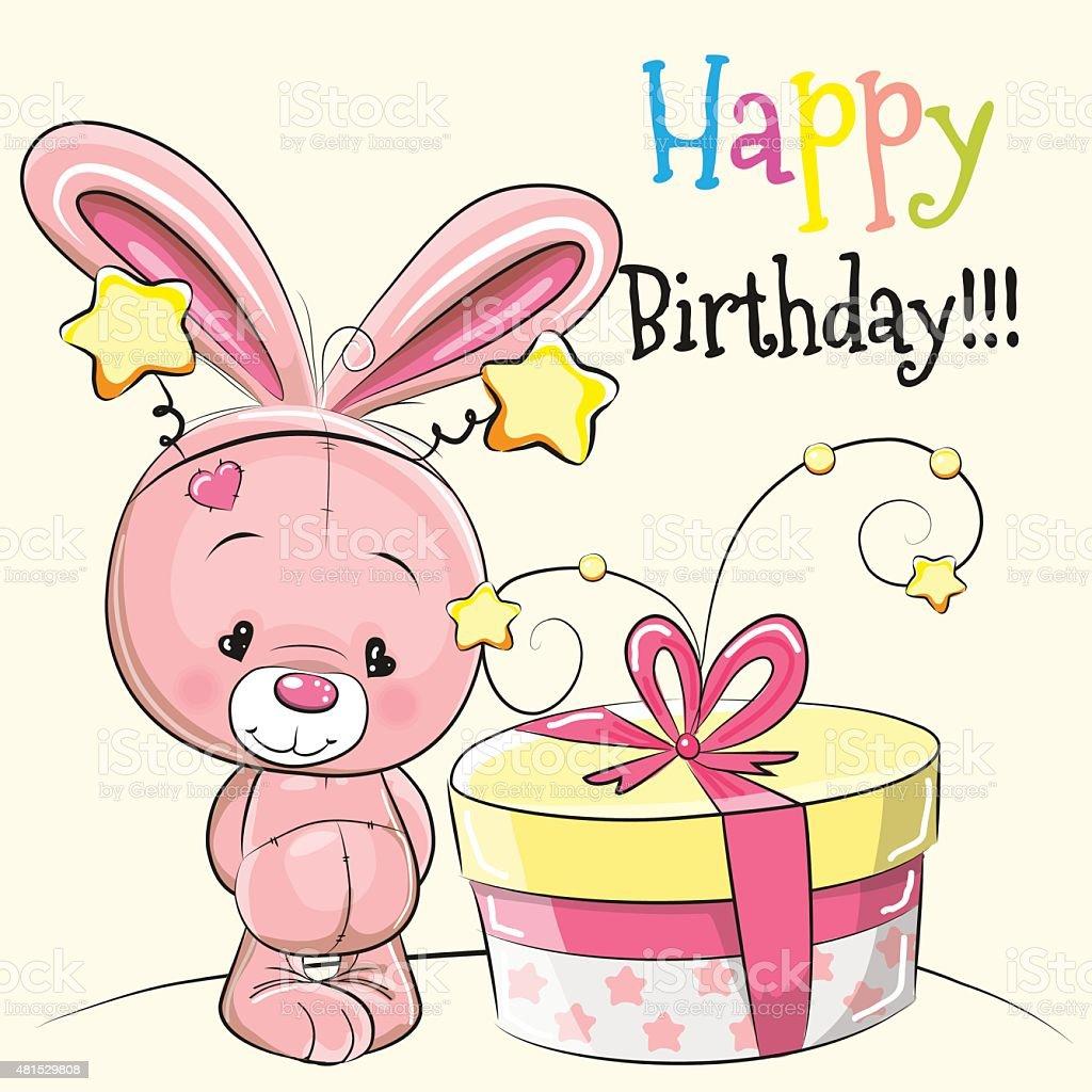 Рисунки на открытку с днем рождения лёгкие