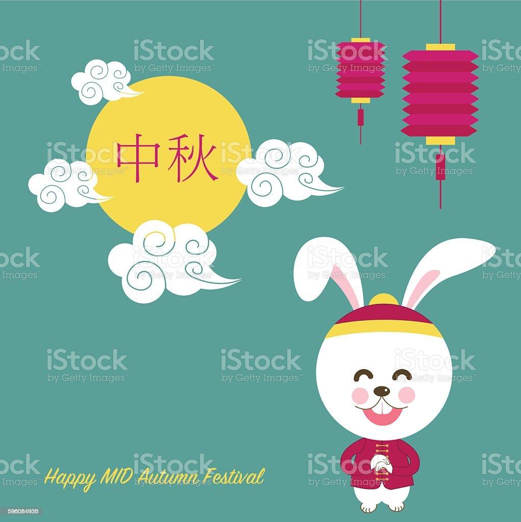 rabbits for celebration cartoon,  Mid Autumn Festival , Translation vector art illustration