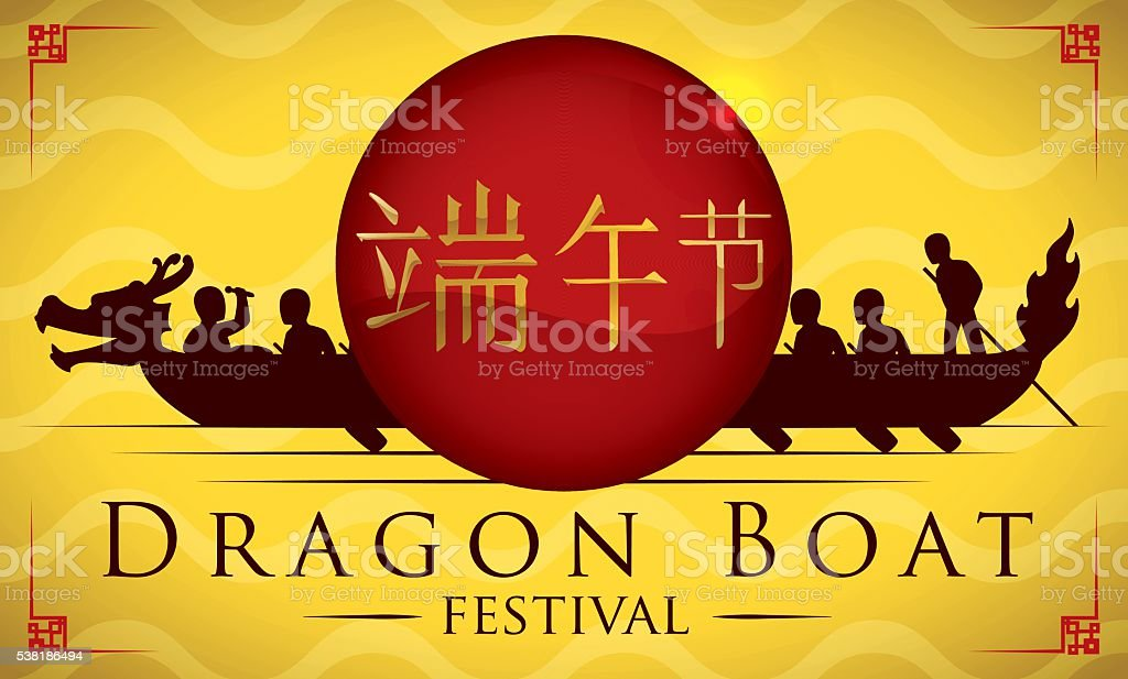 Racing Team in a Dragon Boat Festival Poster vector art illustration