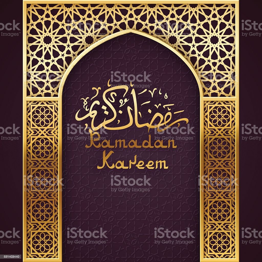 Ramadan Backgroumd with Golden Arch vector art illustration