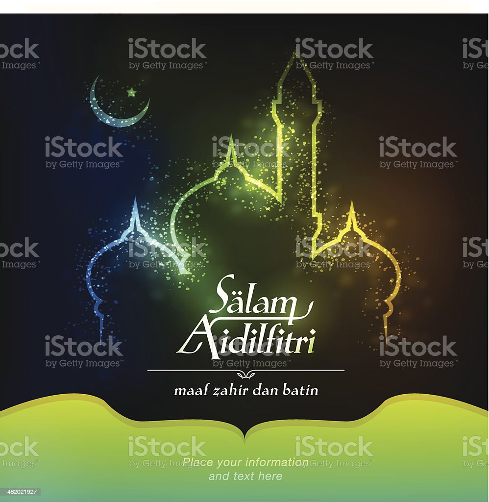 Ramadan design background vector art illustration