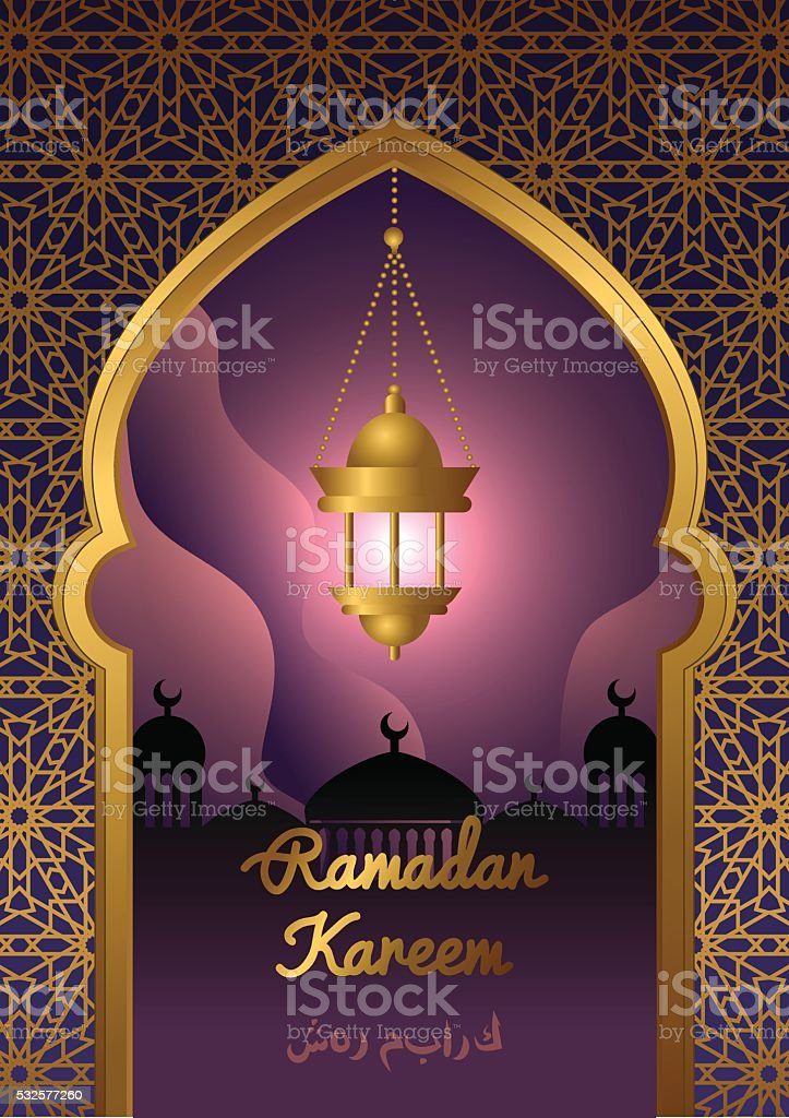 Ramadan Kareem greeting card with a silhouette of Arabic lamp. vector art illustration