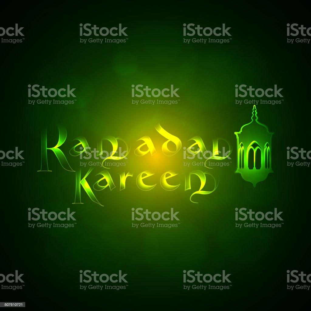 Ramadan Kareem - Islamic Holy Background vector art illustration