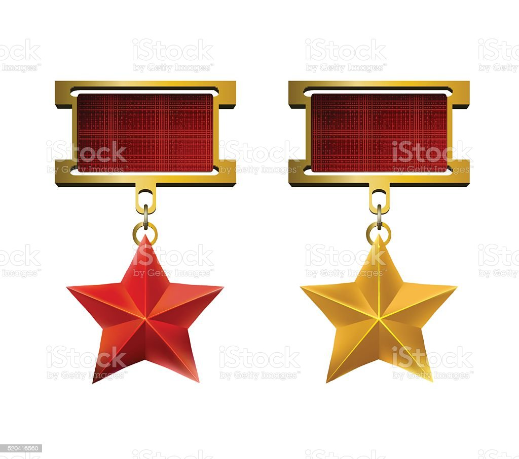 Red and gold star medal vector art illustration