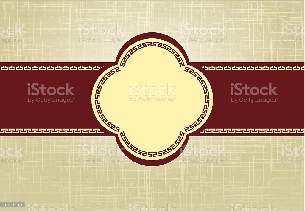 A red and tan traditional Chinese background royalty-free stock vector art