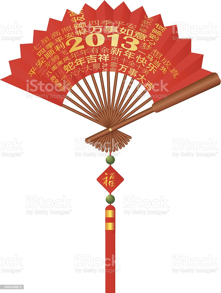 Red Chinese Fan with Greetings Vector Illustration royalty-free stock vector art