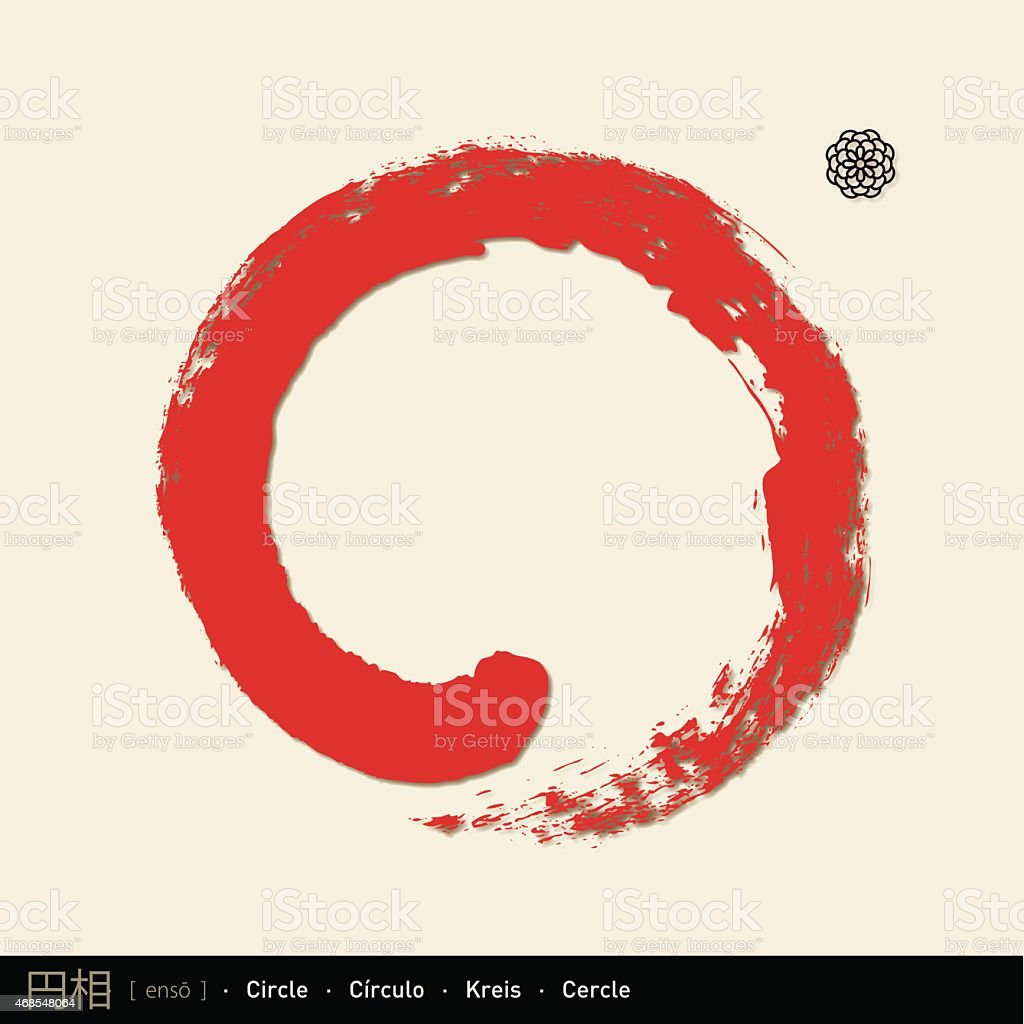 Red enso charachter – Japanese zen circle calligraphy vector art illustration