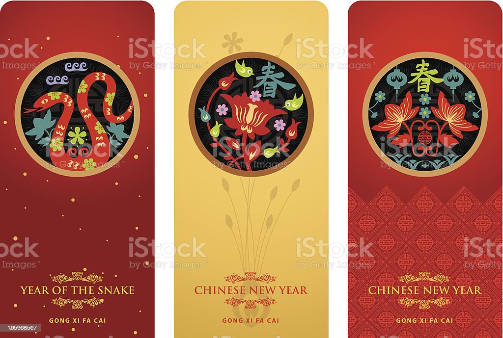 Red Packet royalty-free stock vector art