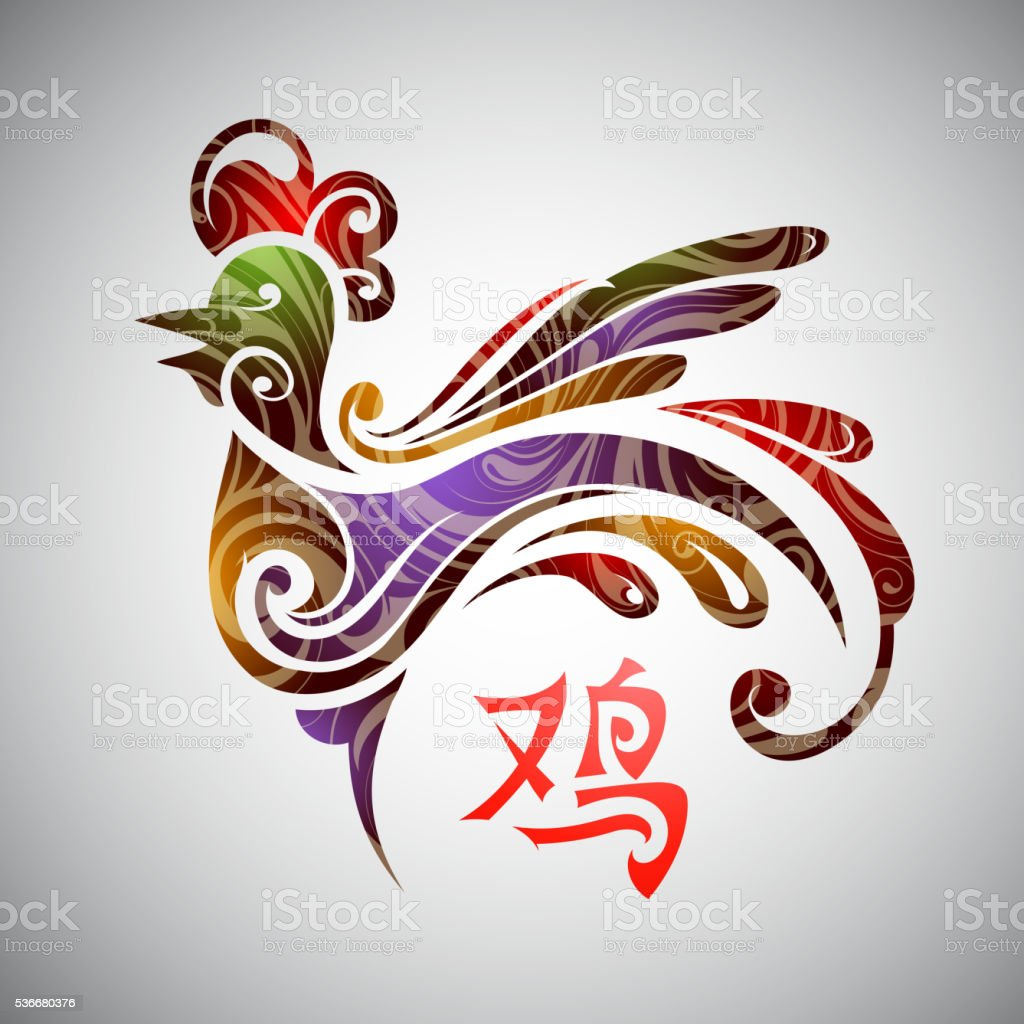 Rooster symbol with hieroglyph vector art illustration