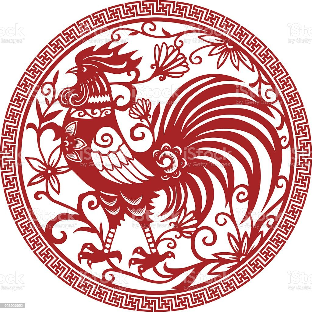 Rooster, year of the rooster 2017 vector art illustration