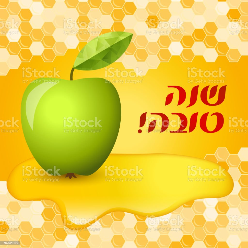 Rosh hashana card - apple and honey illustration vector art illustration