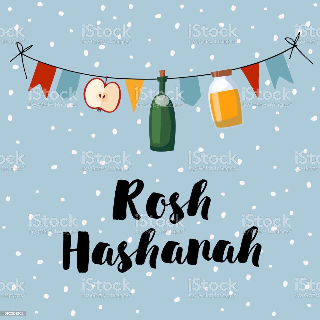 Rosh Hashana greeting card, invitation, banner. Honey, wine bottle, apple. vector art illustration