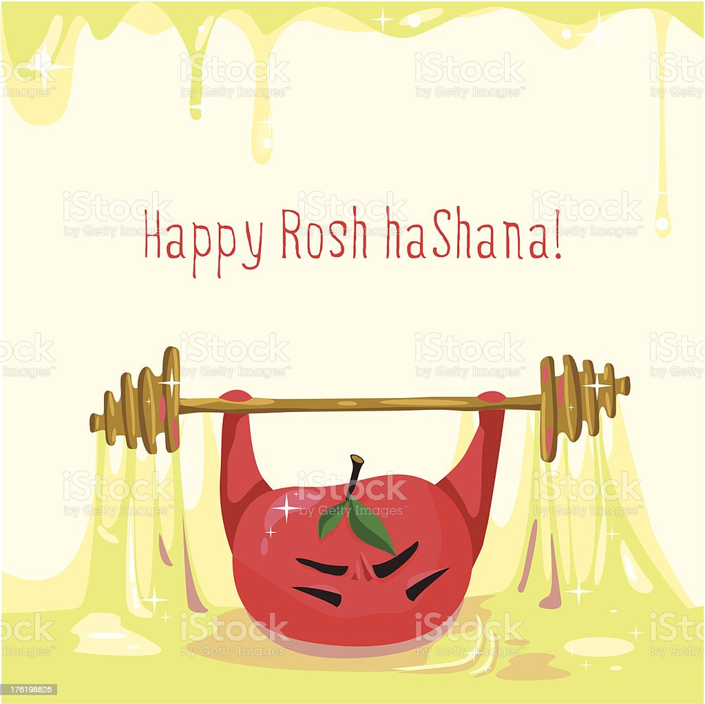 Rosh ha-Shana greeting card vector art illustration