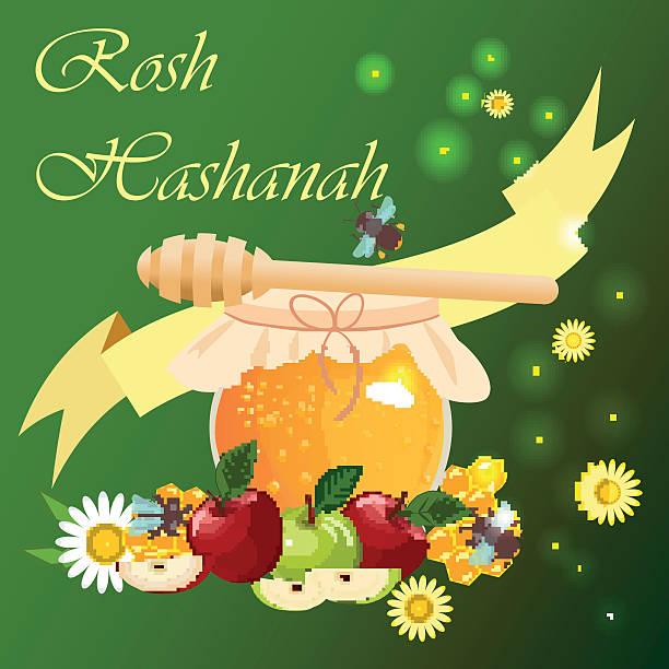 Greeting card design for jewish new year clip art vector images rosh hashana jewish new year greeting card vector art illustration m4hsunfo