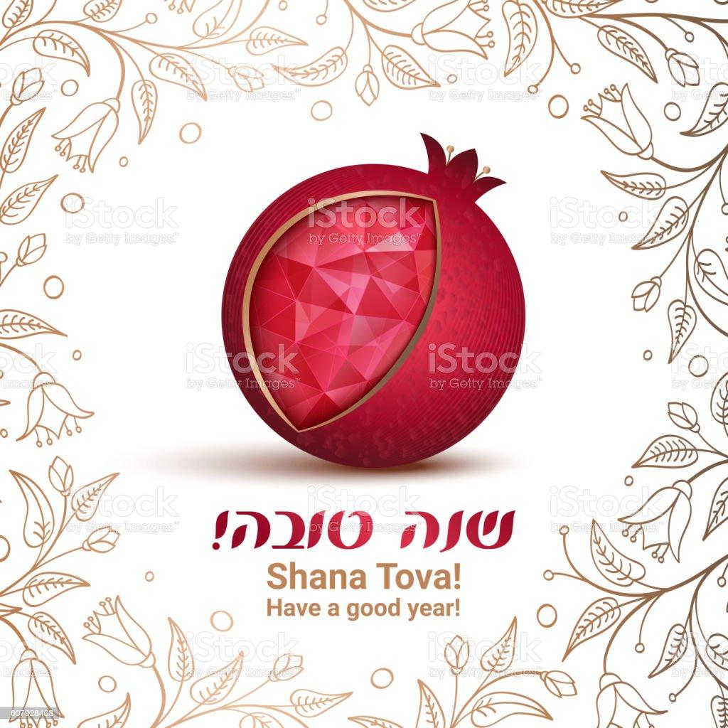 Rosh hashana - Jewish New Year greeting card vector art illustration