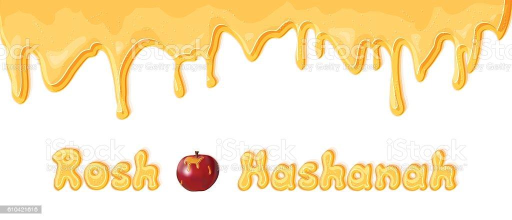 Rosh Hashana vector horizontal banner vector art illustration