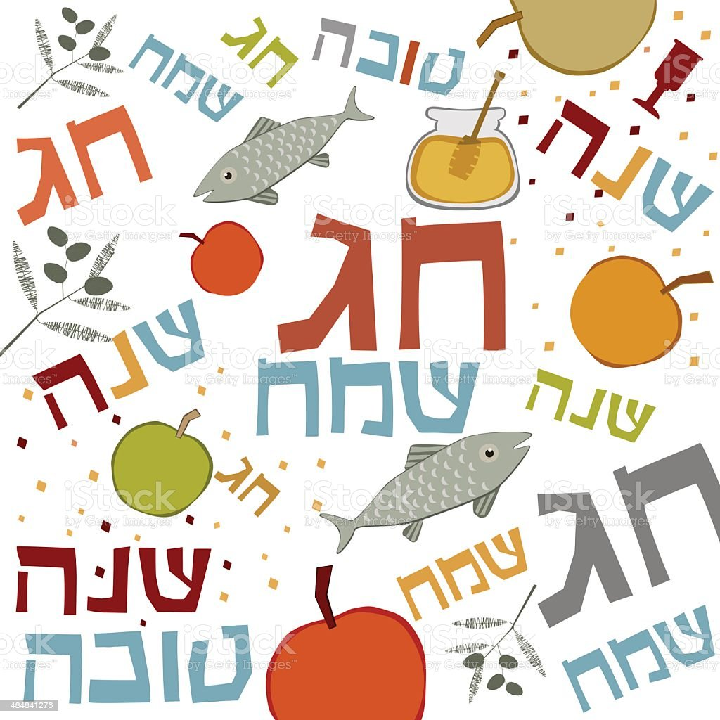 Rosh Hashanah, Apple, Fish and Hebrew Text vector art illustration