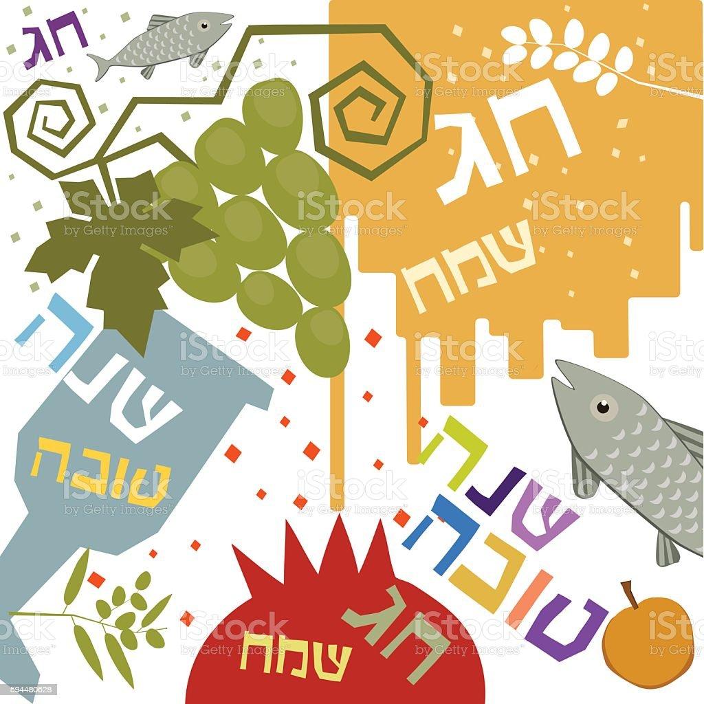 Rosh Hashanah Symbols, Hebrew Text vector art illustration