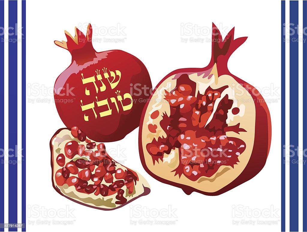 Rosh Hashanah royalty-free stock vector art