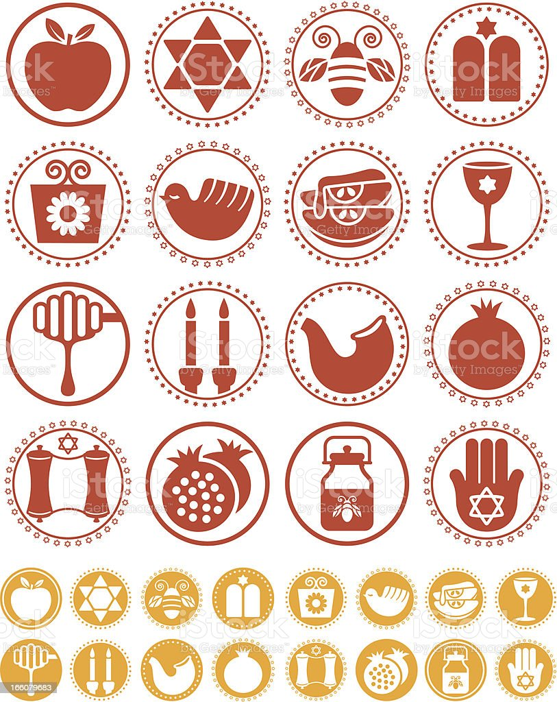 Rosh Hashanah-Yom Kippur - Seals Collection vector art illustration