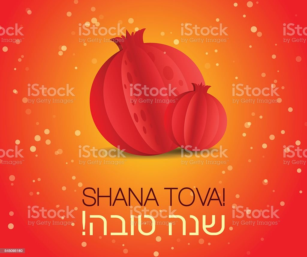 Rosh-ha-Shana greeting vector art illustration